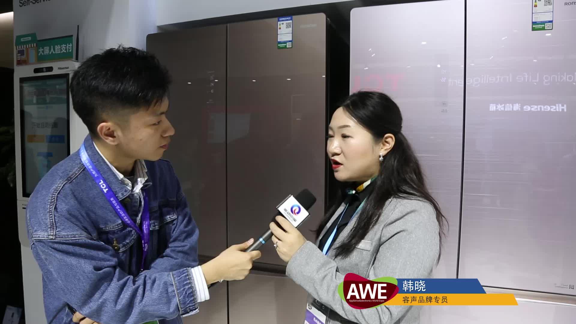 AWE2019容声冰箱能否重新定义养鲜标准 ?