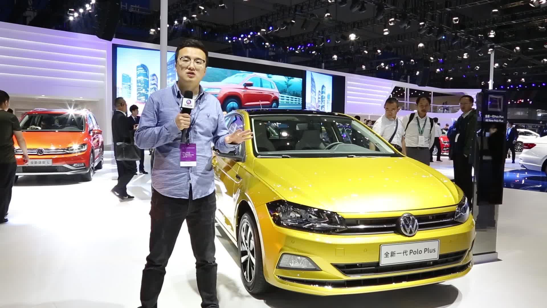 上海车展体验新一代Polo Plus  稚嫩少年变俊朗青年