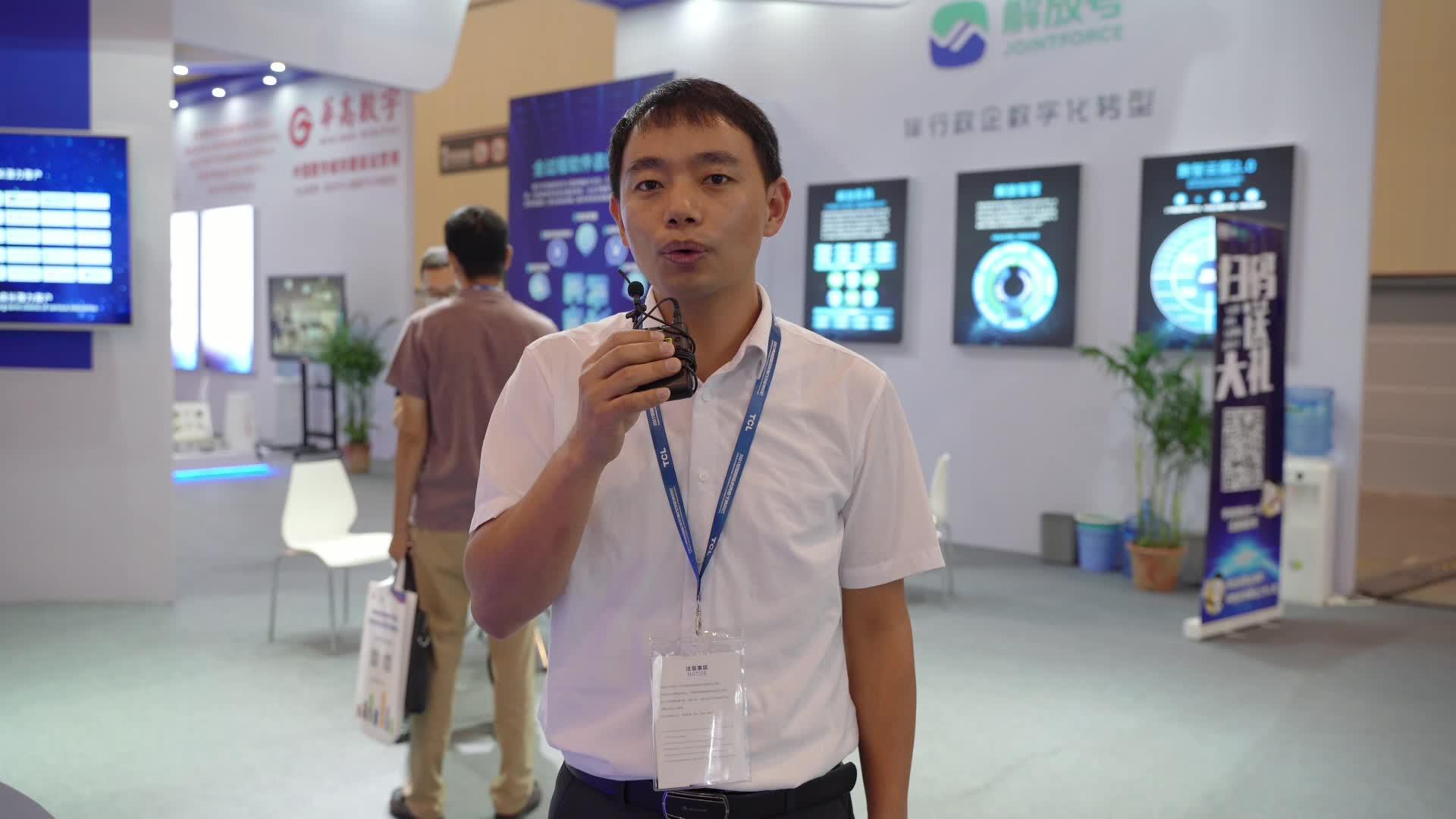 CICE2021|中软国际「解放号」码智护航 打造一站式云服务平台