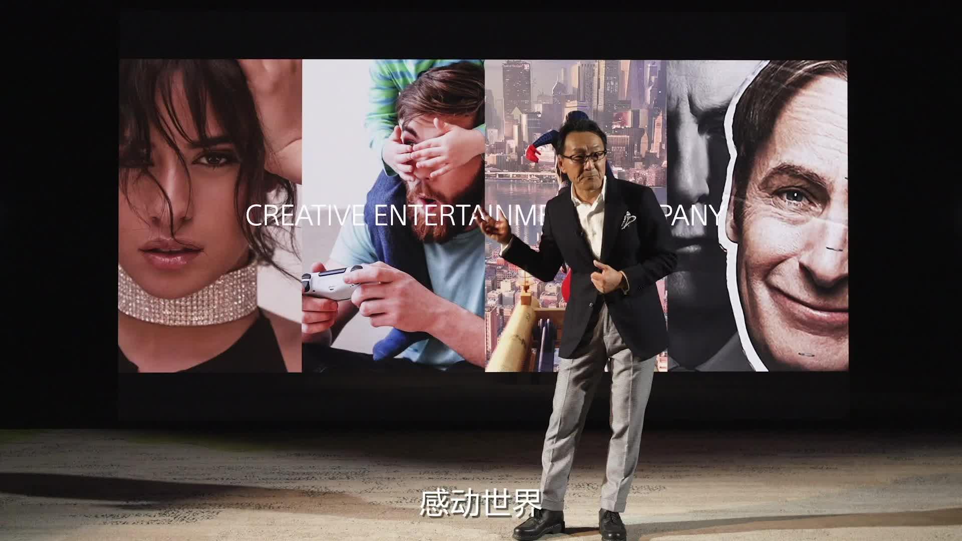 2020索尼Xperia新品发布会全程回顾(中文字幕版)
