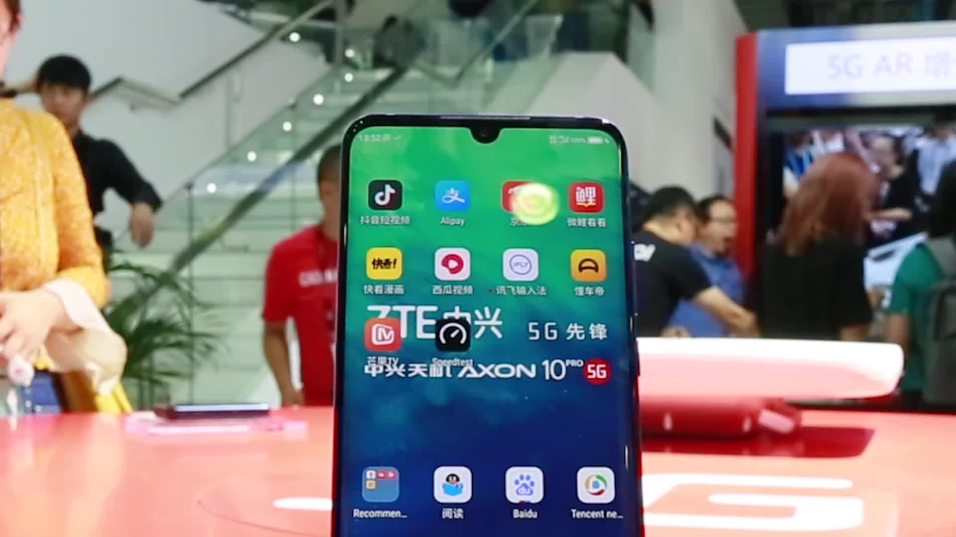 首款5G旗舰手机亮相MWC19 揭秘中兴5G新进展