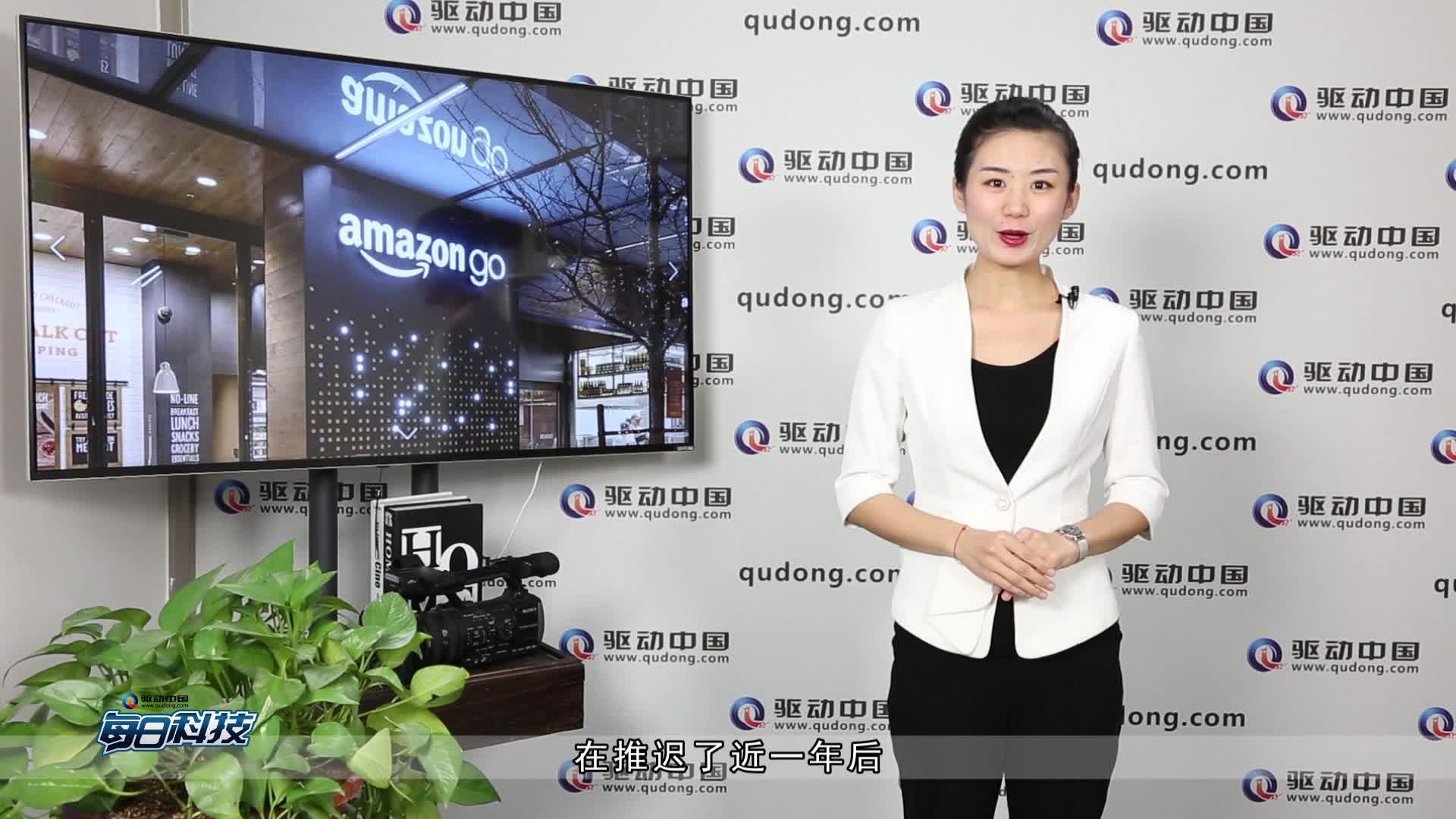 每日科技 亚马逊无人店Amazon Go正式开业  罗永浩曝