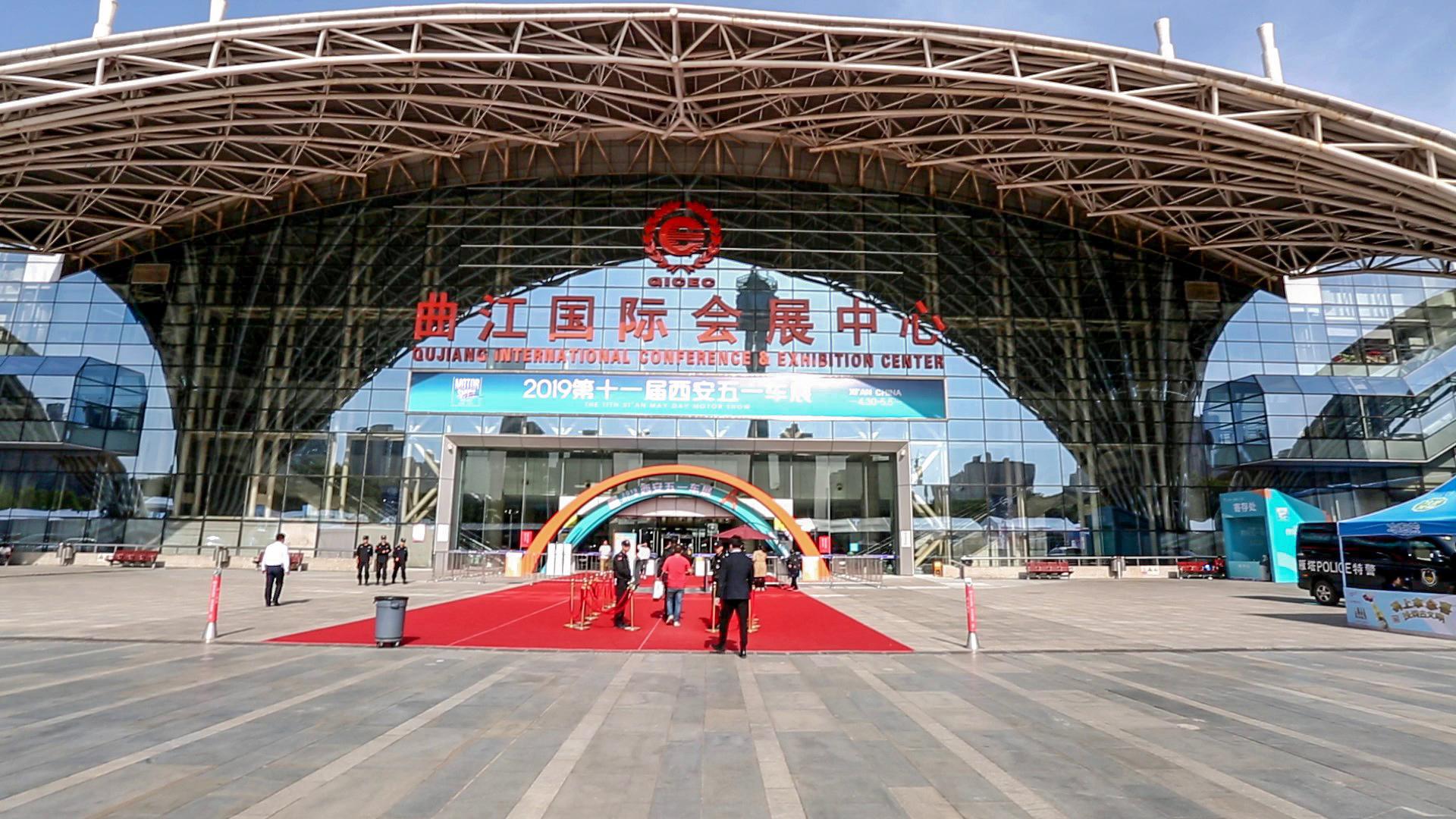 驱动中国带你看2019第十一届西安五一车展