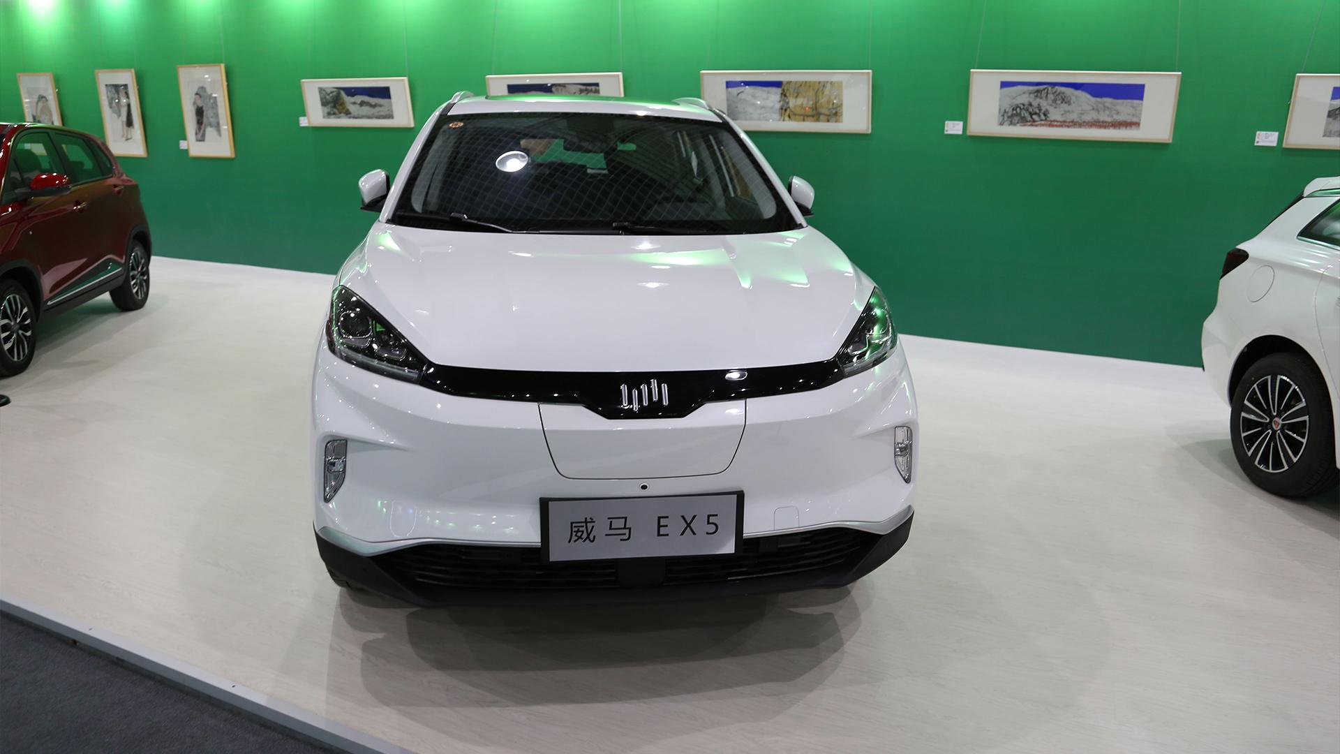 西安五一车展:定价亲民  驱动中国带你了解威马EX5